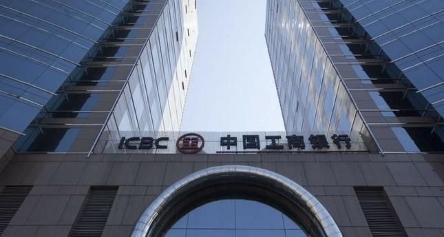 أكبر بنوك العالم.. صينية الجنسية