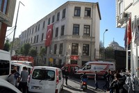 Foreigners held for deportation set Istanbul repatriation centre on fire, 103 still on the run