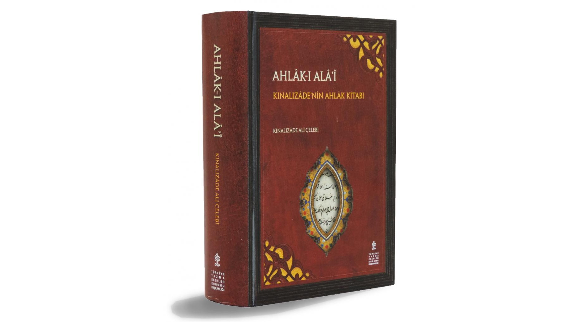 u201cAhlak-u0131 Alau2019i,u201d which is the most significant work by Ku0131nalu0131zade, was written with the claim that it would contain each and every ethical issue of its time.