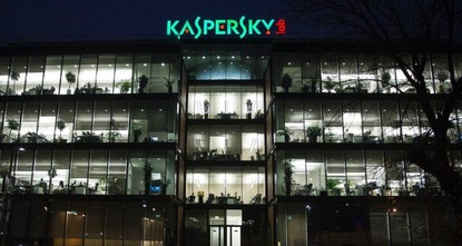 pDie russische Sicherheitssoftware-Firma Kaspersky Lab hat bei der EU-Kommission und den deutschen Kartellwächtern Beschwerde gegen den US-Rivalen Microsoft eingelegt./p  pKaspersky wirft...