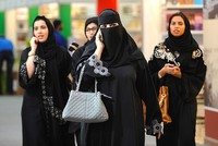 Saudi women to be informed of divorce via text message