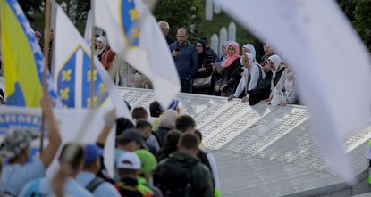 Turkish leaders mark Srebrenica genocide victims