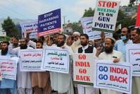 باكستانيون يتظاهرون ضد تغيير الهند للوضع الدستوري لإقليم جامو وكشمير الخاضعة لسيطرتها في الذكرى السنوية الأولى للقرار وكالة الأناضول