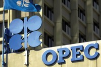 OPEC, allies likely to extend production cuts at meeting