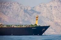 ناقلة النفط الإيرانية غريس1 (أسوشيتد برس)