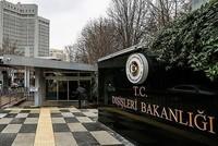 الخارجية التركية: تصريحات الرئيس التشيكي بحق تركيا ورئيسها افتراءات وأكاذيب