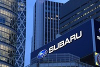 Japanese automaker Subaru said Friday it is investigating whether it carried out illegal inspections on its own vehicles and if any recalls might be needed.