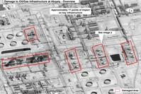 صورة نشرتها الحكومة الأمريكية توضح المنشآت التابعة لأرامكو التر تعرضت لهجوم بطائرات مسيرة (أسوشيتد برس)