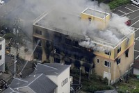 13 killed in suspected arson attack on Japan anime studio