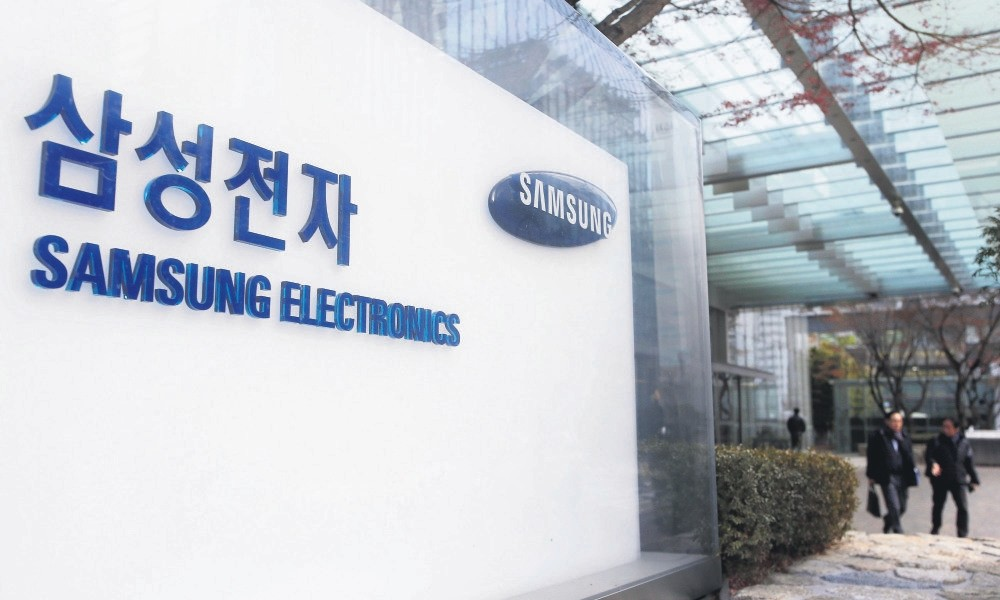 An exterior view of the Samsung Electronics headquarters in Seoul.