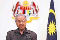 The current political landscape in Malaysia