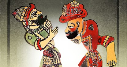 Four most well-known Turkish folk heroes
