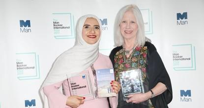 سيدات القمر.. رواية عُمانية تهدي العرب أول جائزة مان بوكر