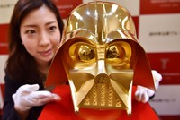 A solid gold Darth Vader mask is going on sale in Japan, with a $1.4 million price tag for a one-of-a-kind likeness of science fiction's most famous villain.  Jeweller Ginza Tanaka on Tuesday...