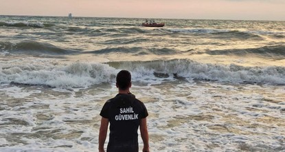 تركيا تشكل آلية لدعم العودة الطوعية للمهاجرين غير النظاميين