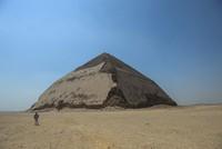 Kairo öffnet 2 antike Pyramiden für die Öffentlichkeit