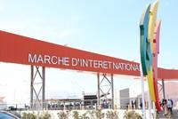 السنغال تفتتح أكبر سوق خضار بإفريقيا شيدته شركة تركية
