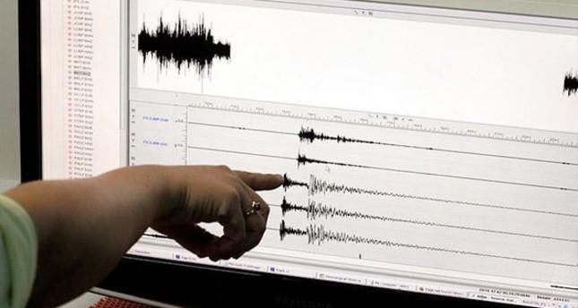 زلزال بقوة 4.5 يضرب ولاية وان التركية