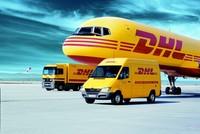 عملاق الشحن العالمي دي إتش إل يسعى لتوسعة عملياته في تركيا