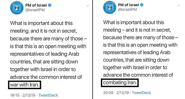 Netanyahu's office deletes tweet calling for Arab-supported 'war with Iran'