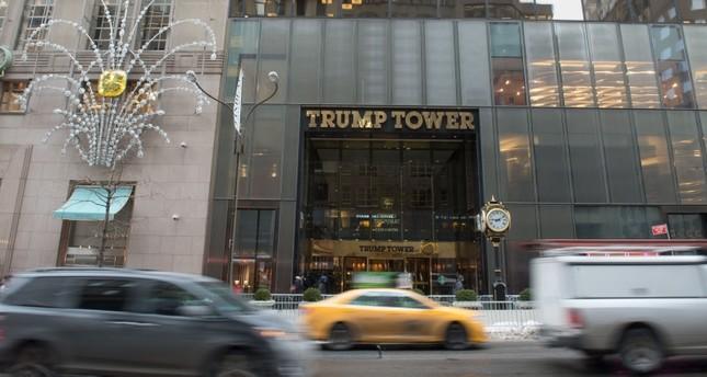 برج ترامب في نيويورك (الفرنسية)