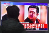 The U.S. government strongly believes that North Korean agents murdered the estranged half-brother of North Korean leader Kim Jong Un in Malaysia, a U.S. government source told Reuters on...