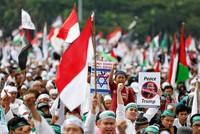 In der indonesischen Hauptstadt Jakarta haben Zehntausende Menschen gegen die Jerusalem-Entscheidung von US-Präsident Donald Trump protestiert. Die Polizei sprach von rund 80.000...