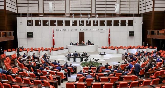 تركيا.. لجنة الدستور في البرلمان توافق على مقترح تحالف الأحزاب تمهيداً لعرضه على الجمعية العامة