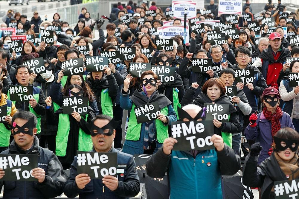 South Korea - Seoul