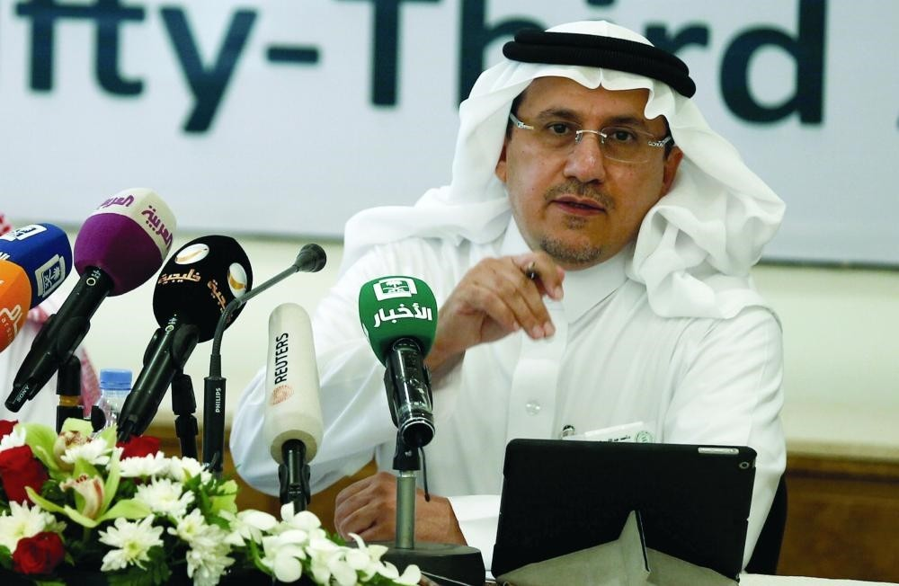 Saudi Arabia's Central bank Ahmed al-Kholifey gestures during a news conference in Riyadh, Saudi Arabia October 4, 2017. (REUTERS Photo)