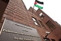 Trump will US-Vertretung der Palästinenser schließen