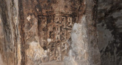 Epitaph in Syriac script discovered in Diyarbakır, Turkey