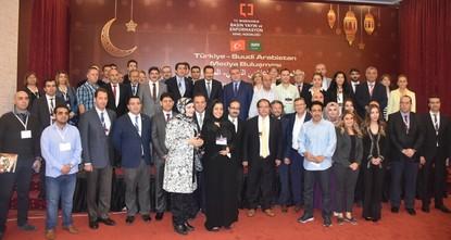 اختتام فعاليات الملتقى الإعلامي التركي السعودي في أنقرة