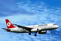 أعلنت الخطوط الجوية التركية أن عدد المسافرين على متنها خلال 2017، بلغ 68.6 مليون شخص، بنسبة ارتفاع بلغت 9.3% عن العام الذي قبله.  وقال بيان صادر عن الشركة التركية، إن عدد المسافرين ارتفع من...