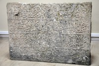 Lost epitaph found by chance 20 years later