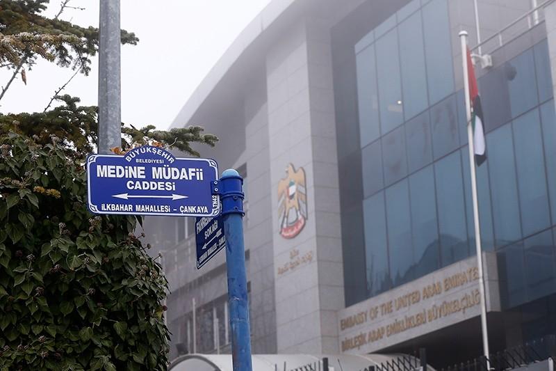 A street sign that reads ,Medine Mu00fcdafii Caddesi, (Medina Defender Street) seen on the background of United Arab Emirates Embassy in Ankara, Turkey, Jan. 9, 2018. (AA Photo)