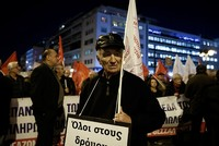 Several thousand pensioners blocked central Athens on Friday afternoon in protest against austerity measures which include multiple cuts to their income.  Many protesters arrived from other...
