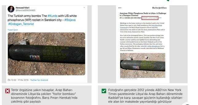 أنصار ي ب ك الإرهابي يتلاعبون بصورة قنبلة فوسفورية لتشويه نبع السلام