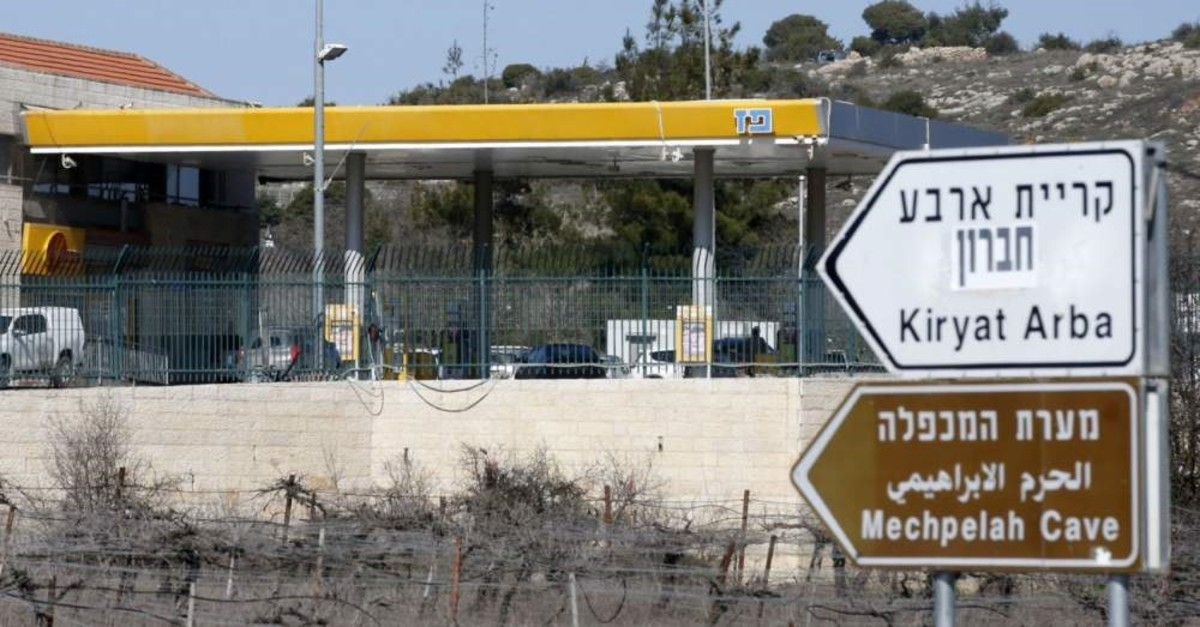 A petrol station belonging to the Israeli Paz company, one on the 112 companies published in the U.N. list, is pictured in the settlement Kiryat Arba near the city of Hebron in the occupied West Bank, Feb. 13, 2020. (AFP Photo)