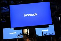 Facebook to add food delivery feature