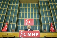 Opposition Nationalist Movement Party (MHP) Chairman Devlet Bahçeli said on Tuesday that his party will continue to support the Yenikapı spirit, which emerged following the July 15 failed coup...