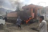 25 قتيلا وعشرات الجرحى في تفجيرات أمام مدرسة بكابل وطالبان تنفي مسؤوليتها