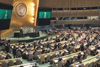 Time for change in the United Nations
