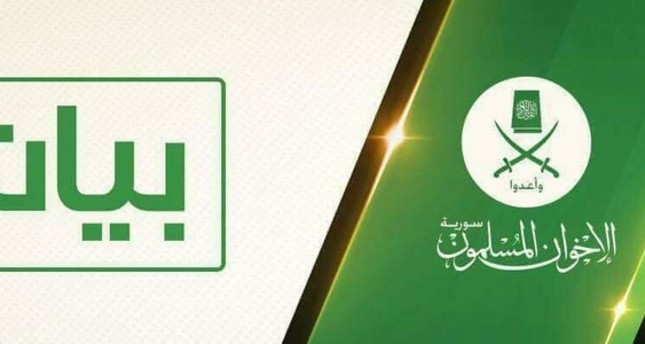 الإخوان المسلمون في سوريا: نحن من عانى من إرهاب الأنظمة
