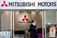 Japan raids Mitsubishi Motors over mileage-cheating scandal
