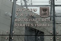 Israel to close 7 diplomatic missions over next 3 years, report says