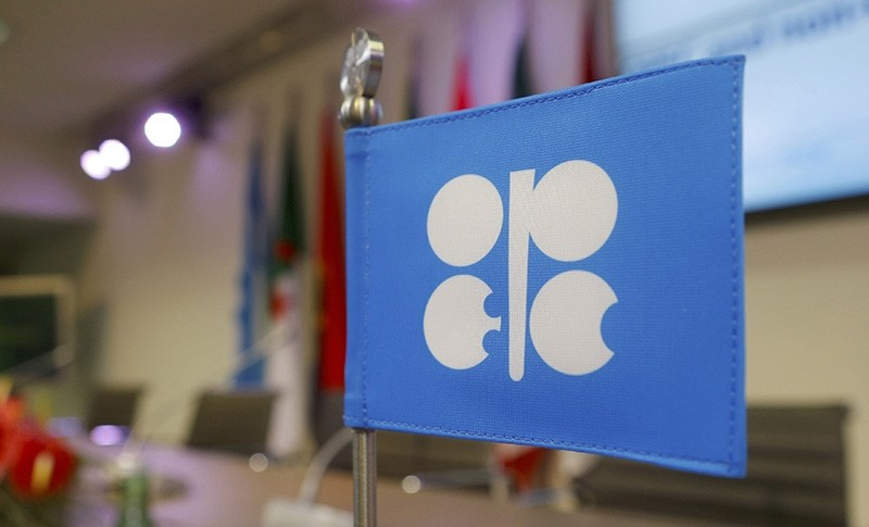 A flag with the Organization of the Petroleum Exporting Countries (OPEC) logo is seen before a news conference at OPEC's headquarters in Vienna, Austria, Dec. 10, 2016. (Reuters Photo)