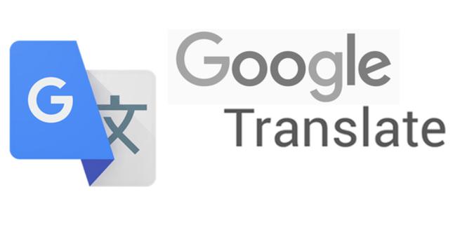 غوغل تفعّل خدمات الترجمة دون الحاجة للاتصال بالإنترنت