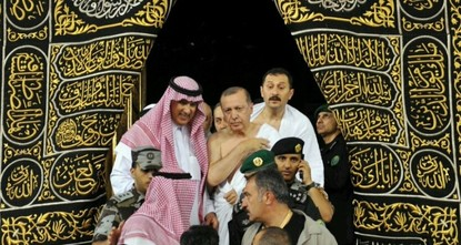 pPresident Recep Tayyip Erdoğan performed umrah, the non-mandatory lesser pilgrimage made by Muslims to Mecca, in Saudi Arabia late Wednesday after the conclusion of a five-day tour of the Gulf...