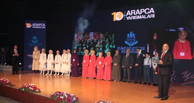 من احتفالية ختام مسابقة 2019 في إسطنبول (الأناضول)